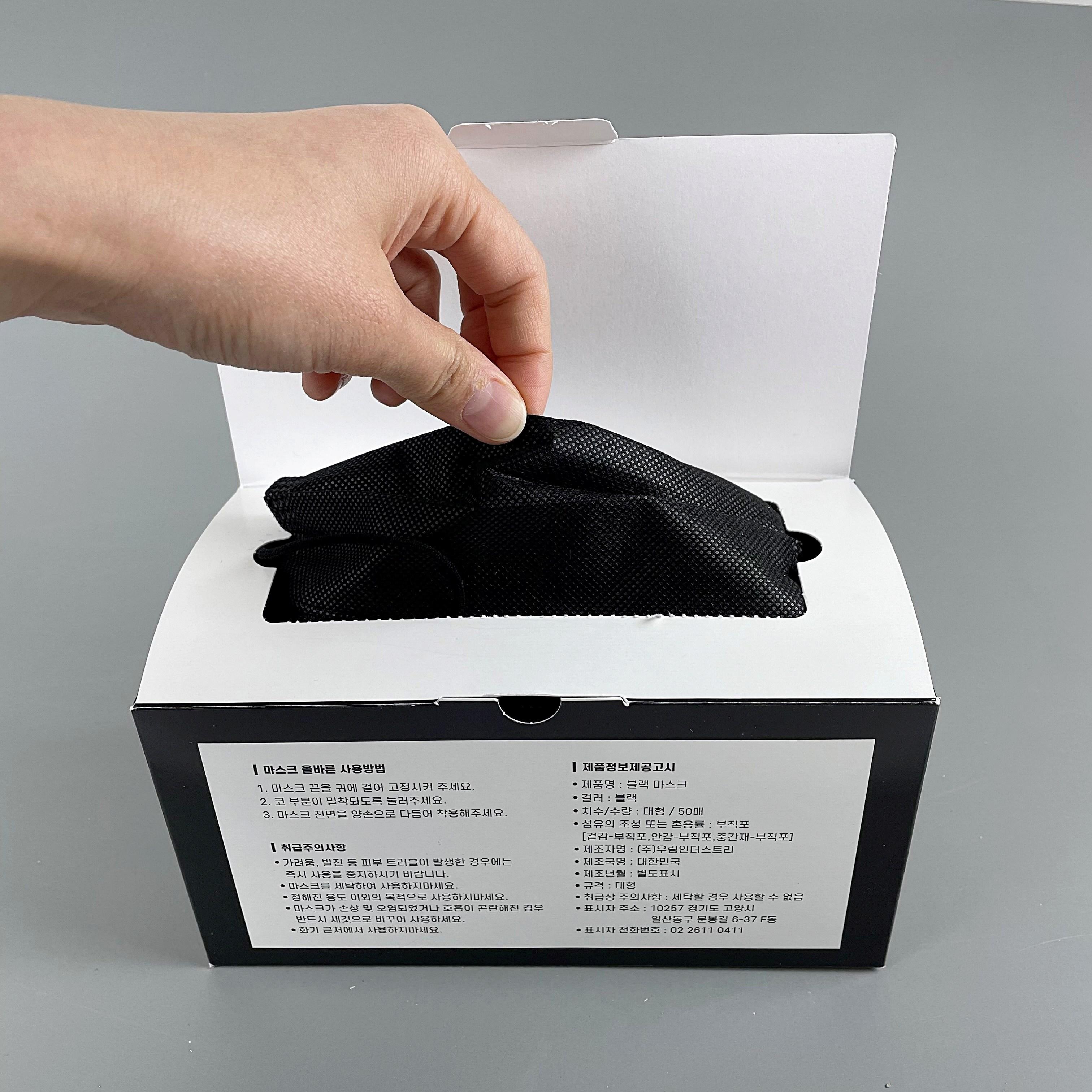 헬시플랜 뽑아쓰는 국산 블랙 마스크 국내산 검정 검은 색 덴탈 일회용 국내생산, 1박스