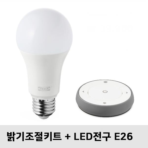 이케아 TRADFRI 트로드프리 밝기조절 키트 + 스펙트럼 E26 LED 전구 1개 304.065.41, 조절키트+LED 26전구