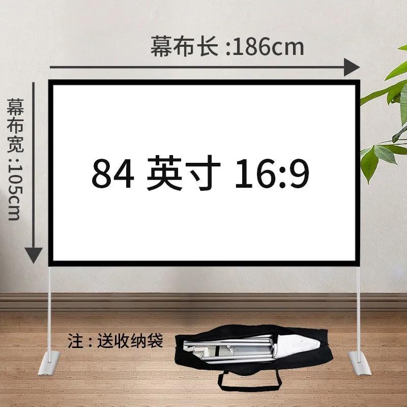 캠핑용 스크린 티비 빔프로젝터 쉘터 폴대 세트 캠핑, 연막 옵션4