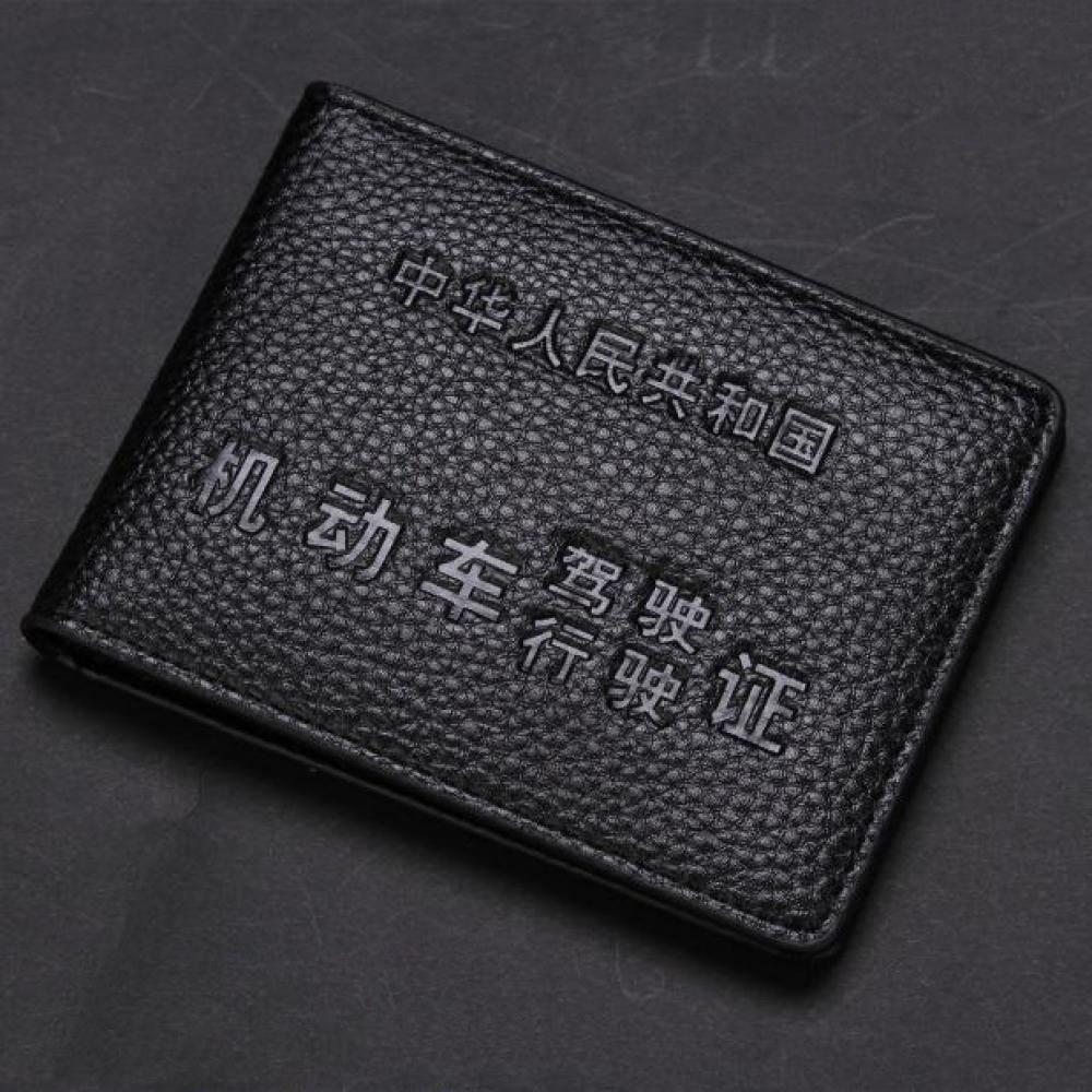 kirahosi 남녀 공용 지갑 웰렛 패션 카드 케이스 116 Irzlfx