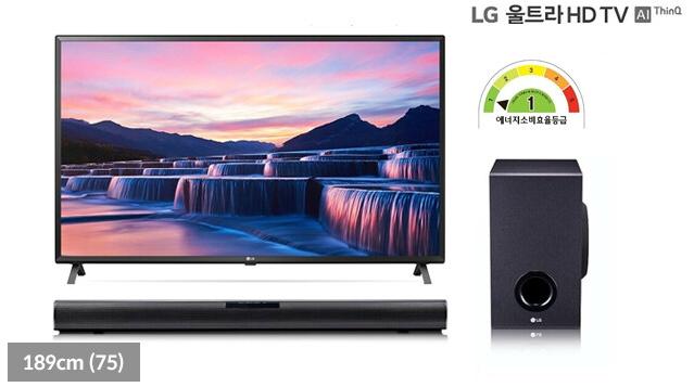 [신세계TV쇼핑][LG](+LG 무선 사운드바) 울트라HD TV AI ThinQ 75UN7850KNA (189cm(75) / 1등급 / IPS / 인공지능), 상세설명참조, 스탠드형