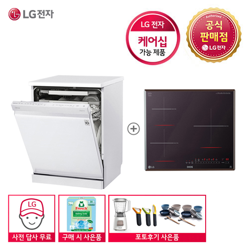LG 디오스 DFB22W+BEI3MT 식기세척기+전기레인지 세트