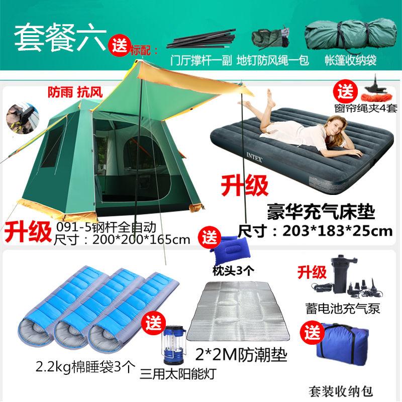 외출 텐트 야외 캠핑 보력 자동 속도 오픈 비치 자외선 차단제 폭풍우 증가 휴대용 접이식, 091-5 중형 강관 패키지 6