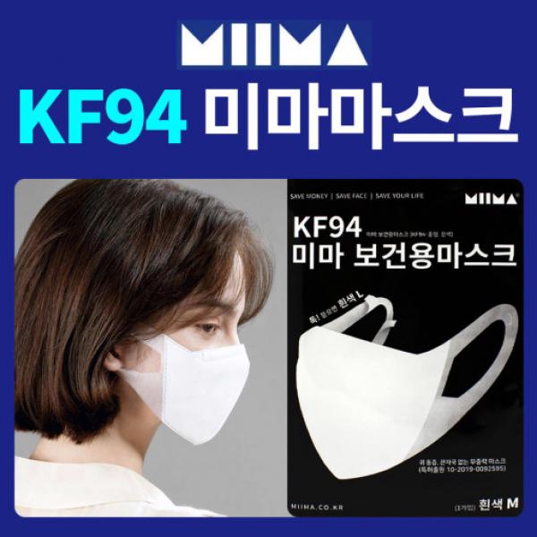 미마 KF94 보건용 마스크, 미마 KF94 보건용 마스크 M (화이트)