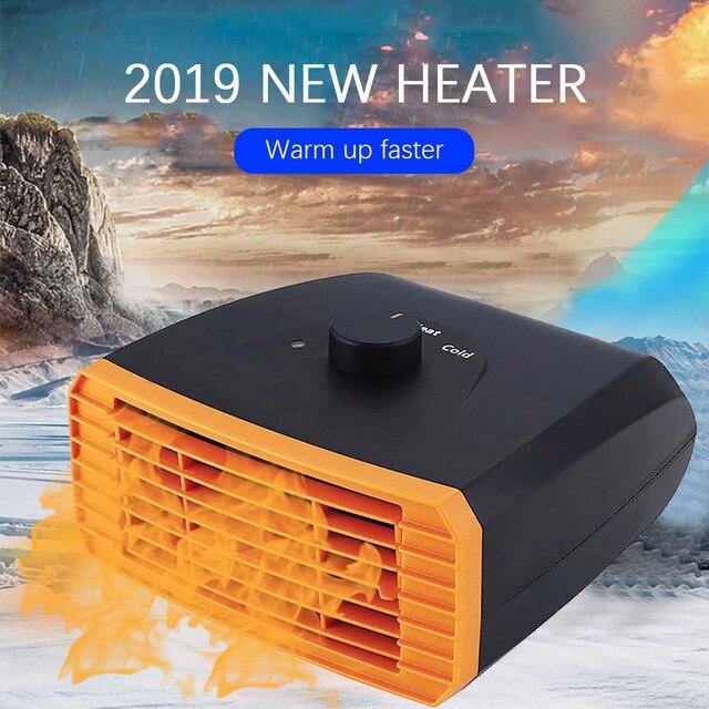 무시동히터 캠핑히터판매 오렌지 자동차 히터 12v 난방 히터 Defogging 해동 자동차 히터 두 가지 모드의, 01 Black_01 CHINA