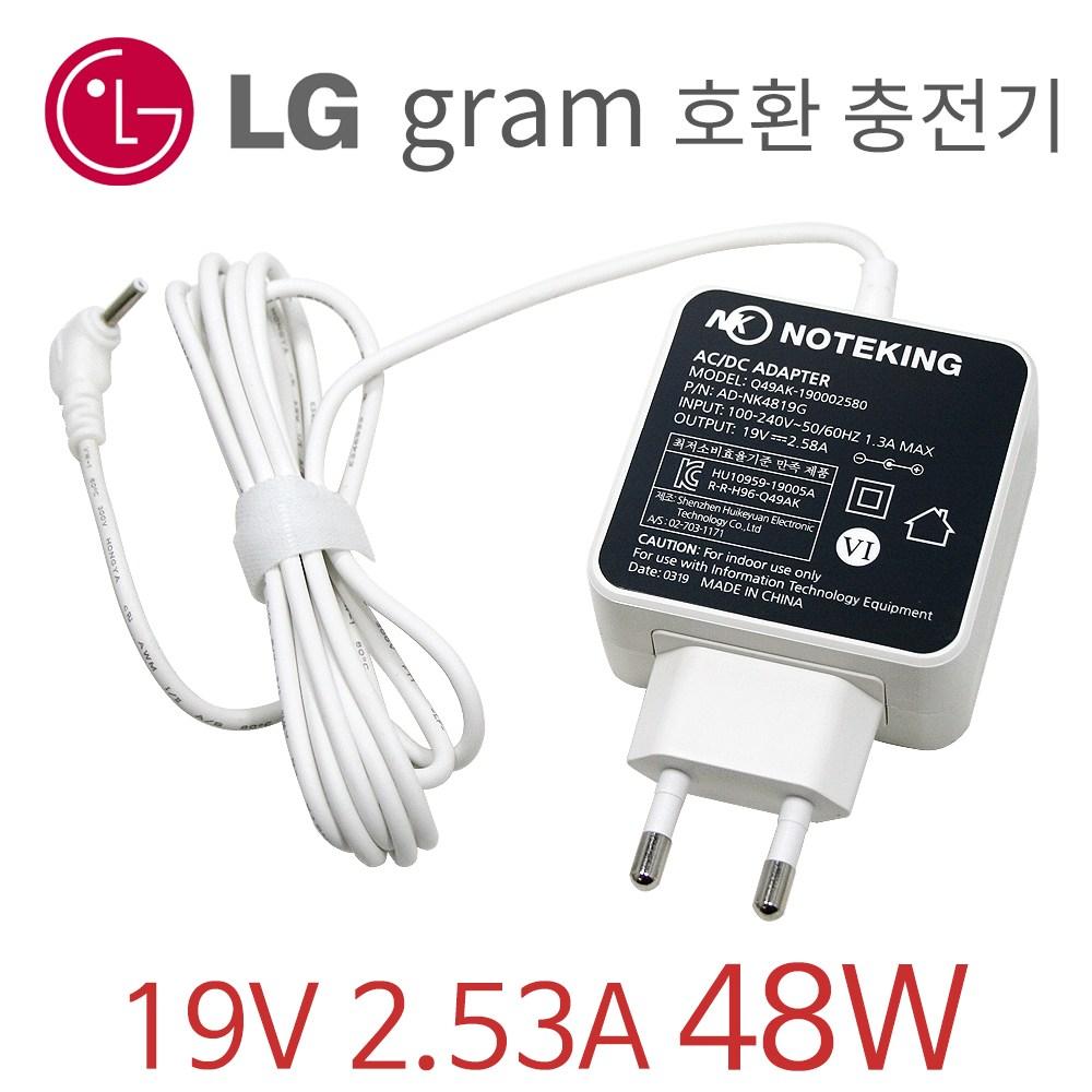 LG LG13Z94 LG13Z95 LG14Z95 LG14Z96 LG15Z95 LG15Z96 LG15Z97 그램 노트북 전원 어댑터 충전기 19V 2.1A 40W 외경 3.0mm 호환 일체형 아답터, AD-NK4819G