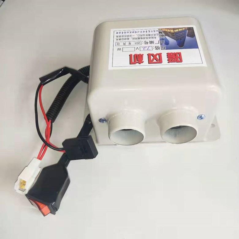 차량용온풍기 차량용품 온풍기 12v24v차량용 전기온풍기 눈녹이는 서리제거 히터 전기가열 제열 자동차, 2 개의 구멍 72V800W