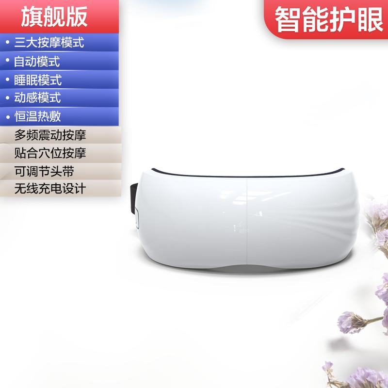 해외 눈 마사지기 피로회복 찜질 안대-11723, 단일옵션, 옵션02 (POP 4338690325)