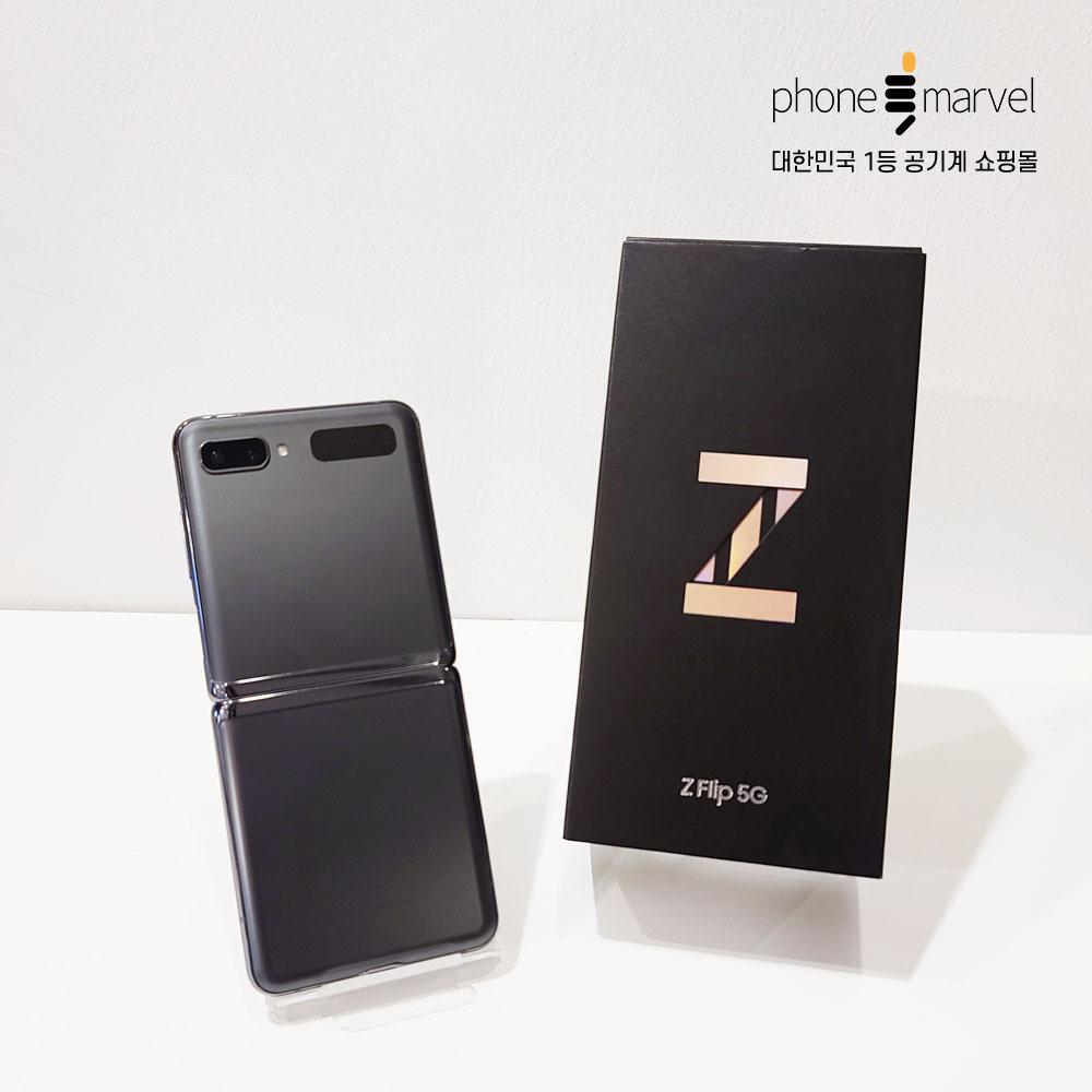 갤럭시Z플립5G 중고 공기계 ZFlip5G 가개통 풀박스, 3사공용 그레이 S급, Z플립 5G