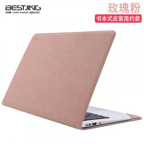 [레노버 Xiaoxin 전용] Lenovo 노트북 Xiaoxin air14 노트북 가방 Pro13 보호 커버, 선택 = 다른 크기 Xiaoxin 14-2019 [간단한 장미 가루]