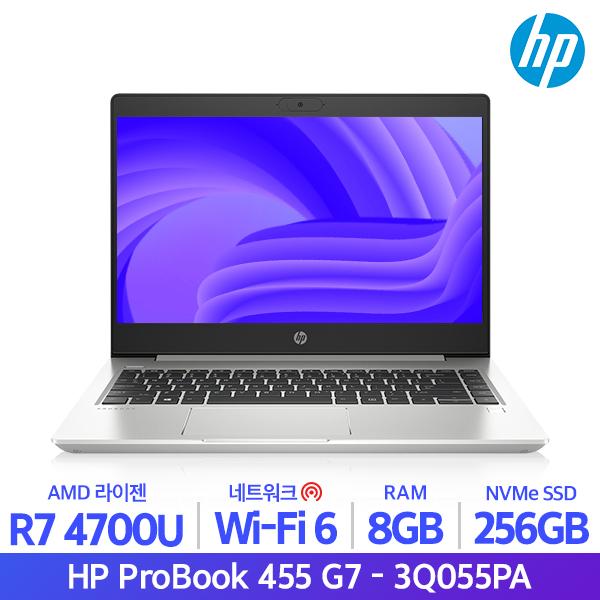 HP 프로북 455 G7-3Q055PA 노트북 (CTO 가능), 8GB, / SSD:256GB,256GB,256GB,256GB,256GB,512GB,256GB,256GB,256GB,256GB,256GB, 윈도우미탑재(프리도스)