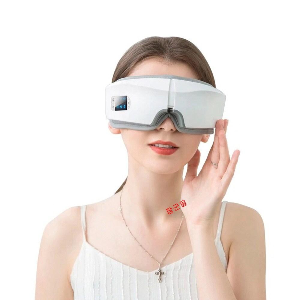 4D 스마트 에어백 진동 B1 눈마사지기 온열안대 눈안마기 안구 피로회복
