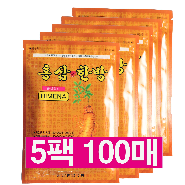 히미나 홍삼파스 5팩100매, 1개