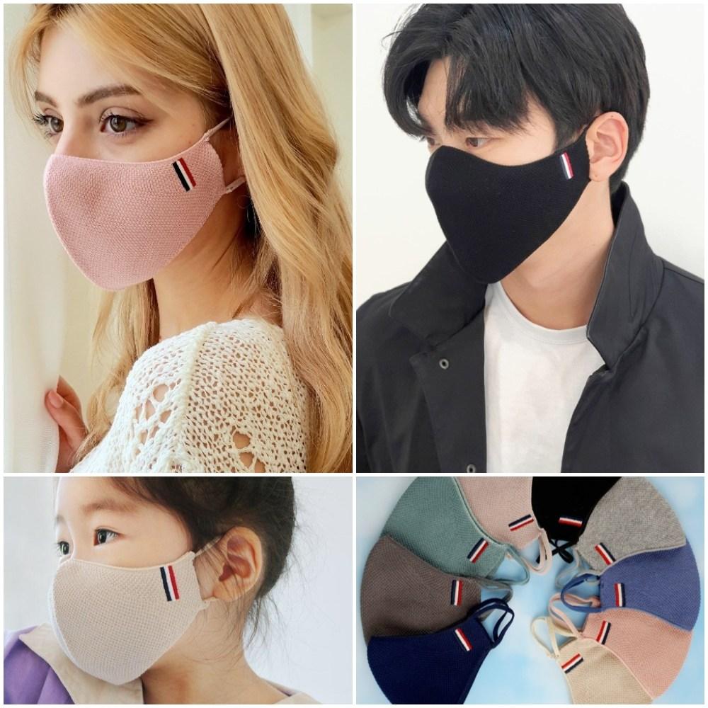 웨어하우스 3D 항균+비말차단 오가닉코튼100면마스크 숨쉬기편한마스크 성인아동 KC인증 순면MB필터, 1개, M베이지