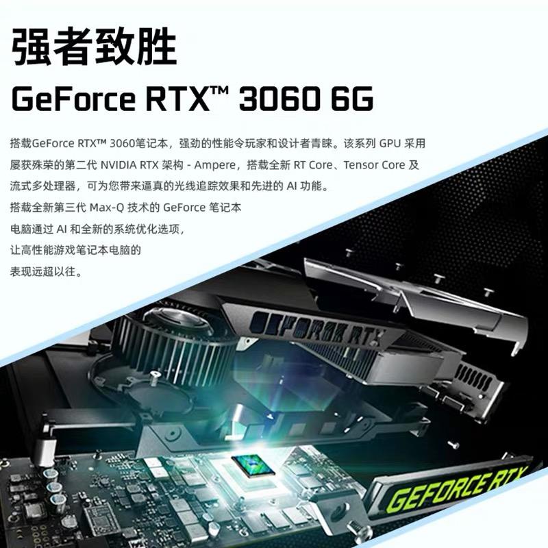 싼 저렴 저가 저렴한 가성비 게이밍 인강용 노트북 MSI/마이크로 스타 2 프로 GP66, 01 1TB 솔리드스테이트드라이브, 01 GP66:i710870HRTX30, 01 16GB DDR4 메모리