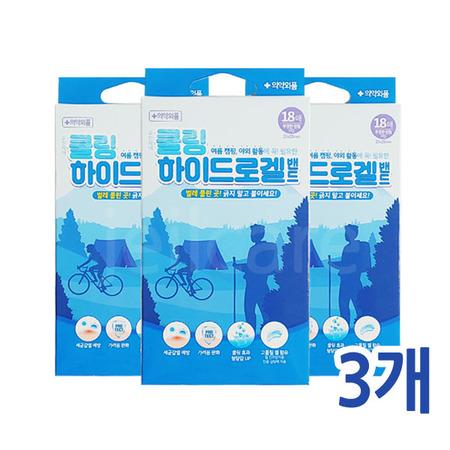 우진케어 쿨링 하이드로겔밴드 18매입 3갑 /아이스겔, 상세페이지 참조 (POP 4707323405)