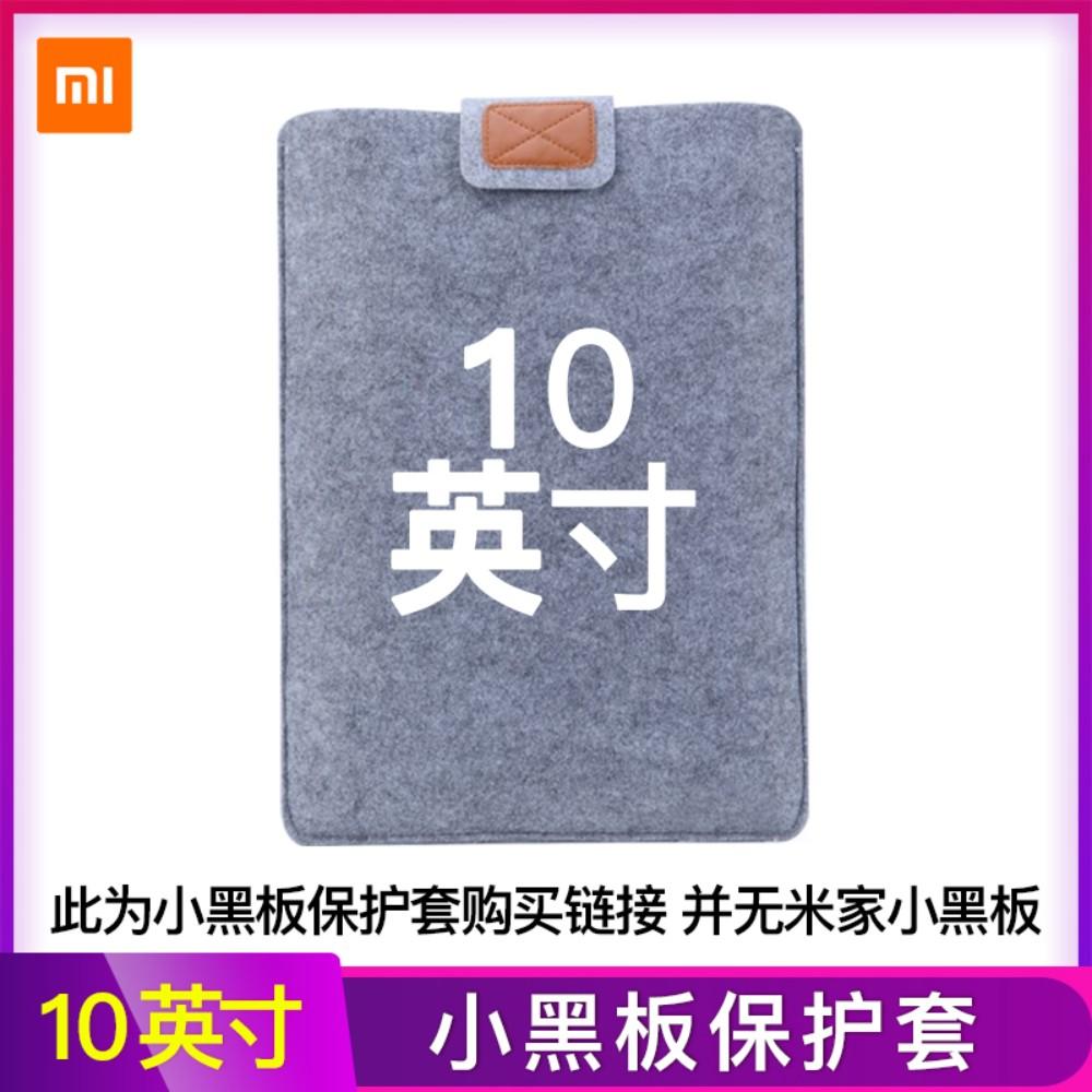 Xiaomi Mijia LCD 칠판 10인치 낙서 드로잉 스마트 필기 전자 보드 패드
