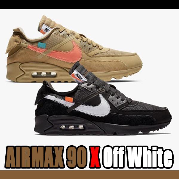 나이키 에어맥스90 오프화이트 블랙 데저트오어 AIRMAX90 OFFWHITE BLACK DESERT ORE