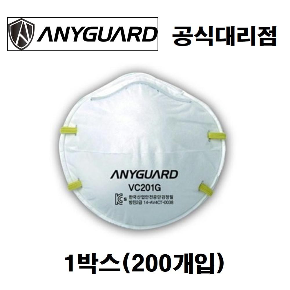애니가드 방진마스크 2급 VC201G, 200개