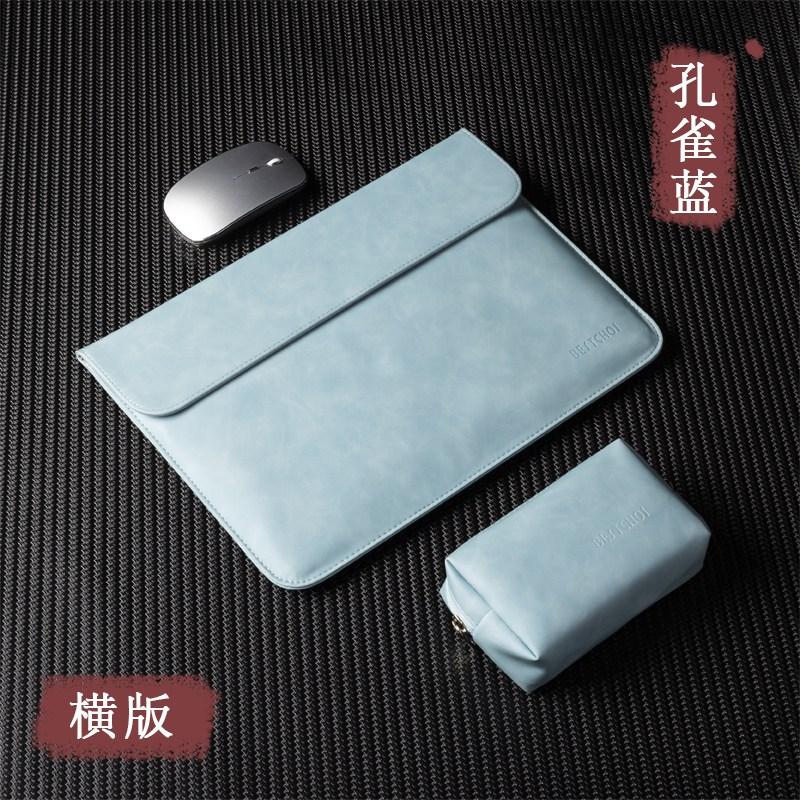 2020년 신상 애플 맥북 맥북프로 맥북에어 전용 노트북 파우치 케이스 가방, [업그레이드 버전] 섬세한 피부 패턴 [가로 버전] 피콕 블루 + 파워 팩