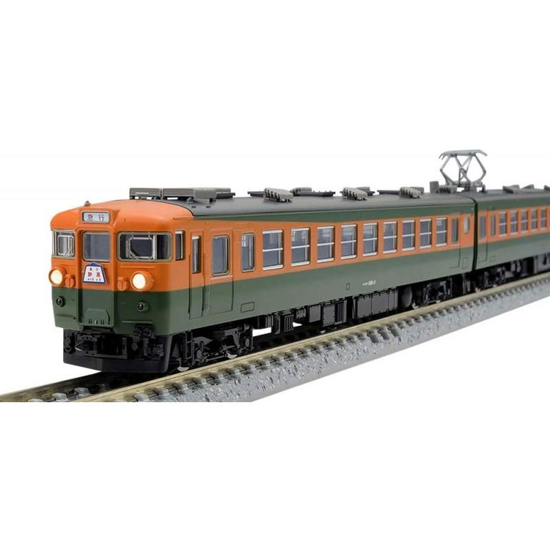 TOMIX N 게이지 169 계 특급 묘코 냉방 준비 차 세트 98997 철도 모형 기차