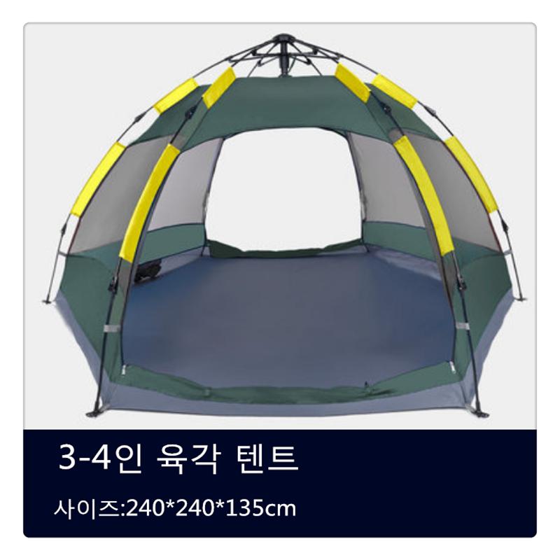 텐트 3-4인 전자동 호우방지 가후 방수 캠핑장비 캠핑커플LH0304, 2