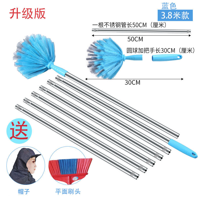 중국 천장 거미줄 제거 먼지털이-10193, 옵션15
