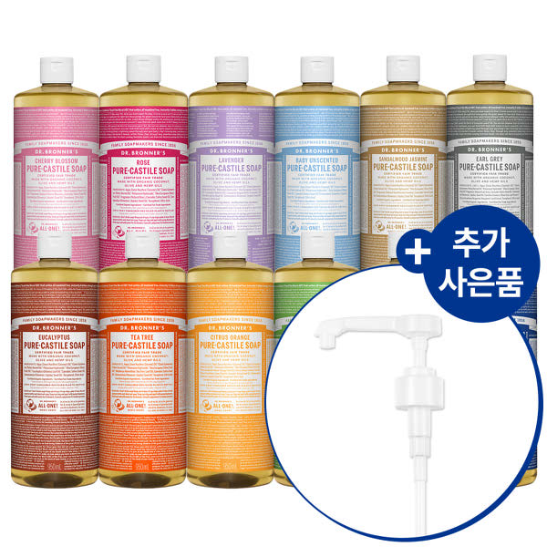 [현대백화점]닥터브로너스 퓨어 캐스틸 솝 950ml+펌프 (향선택), 티트리