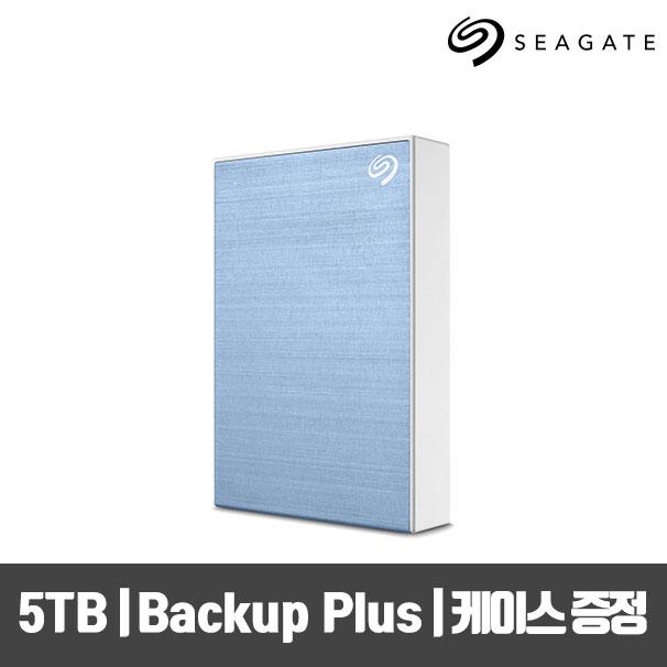 씨게이트 New Backup Plus Portable +Rescue 외장하드, LightBlue STHP5000402, 5TB