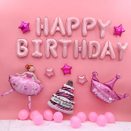 [피앤비유니티] 공주 생일풍선세트 생일풍선 생일장식 파티풍선 파티장식 생일파티용품, 공주생일세트
