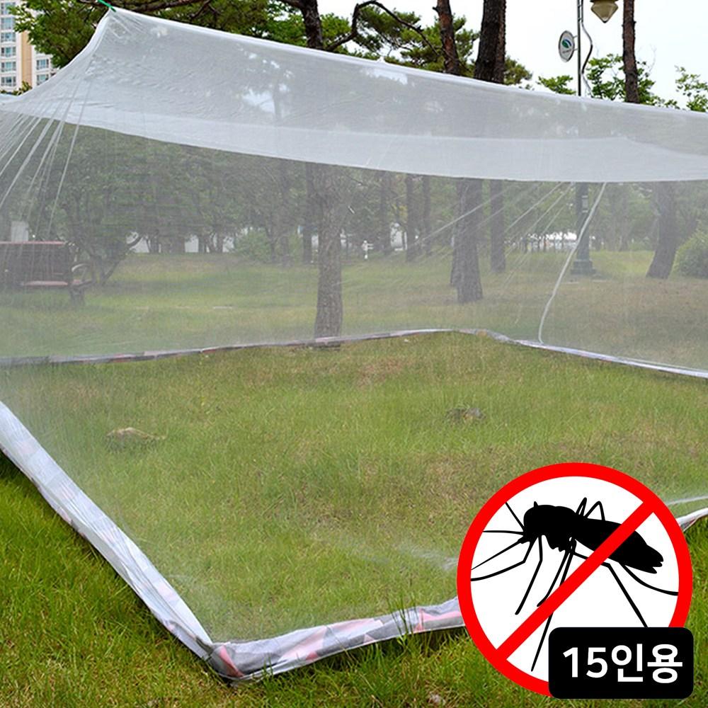 국산 캠핑용 대형 모기장 캠핑 야외용 특대형 텐트 차량용 14~15인용, 화이트