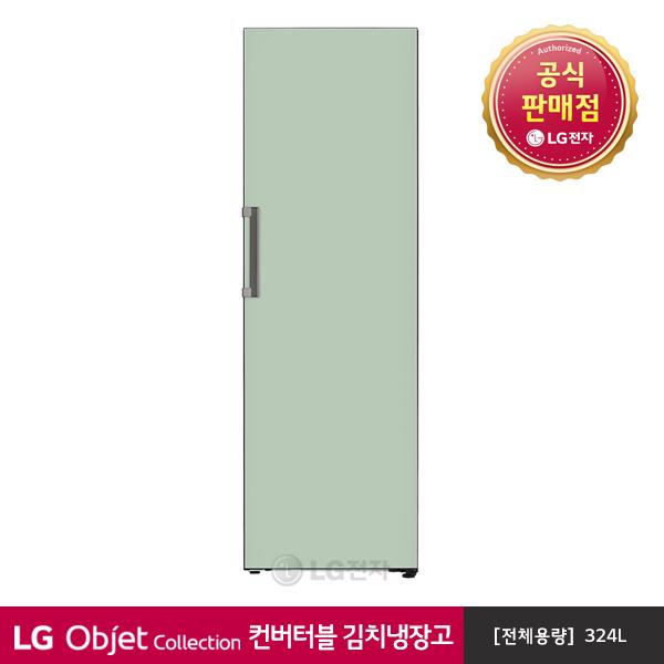 LG전자 오브제컬렉션 컨버터블패키지 김치냉장고 Z320GMS