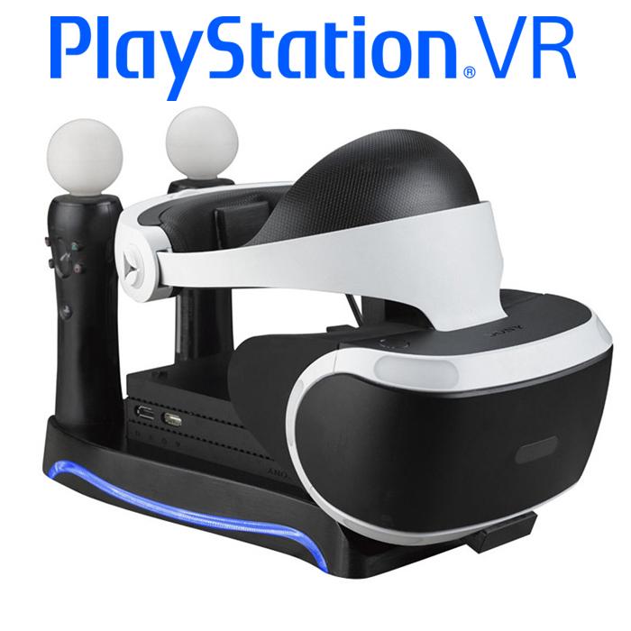 플레이스테이션4 플스4 PS4 VR전용 선정리 충전 거치대 스탠드, 1개, PS4 VR전용 거치대
