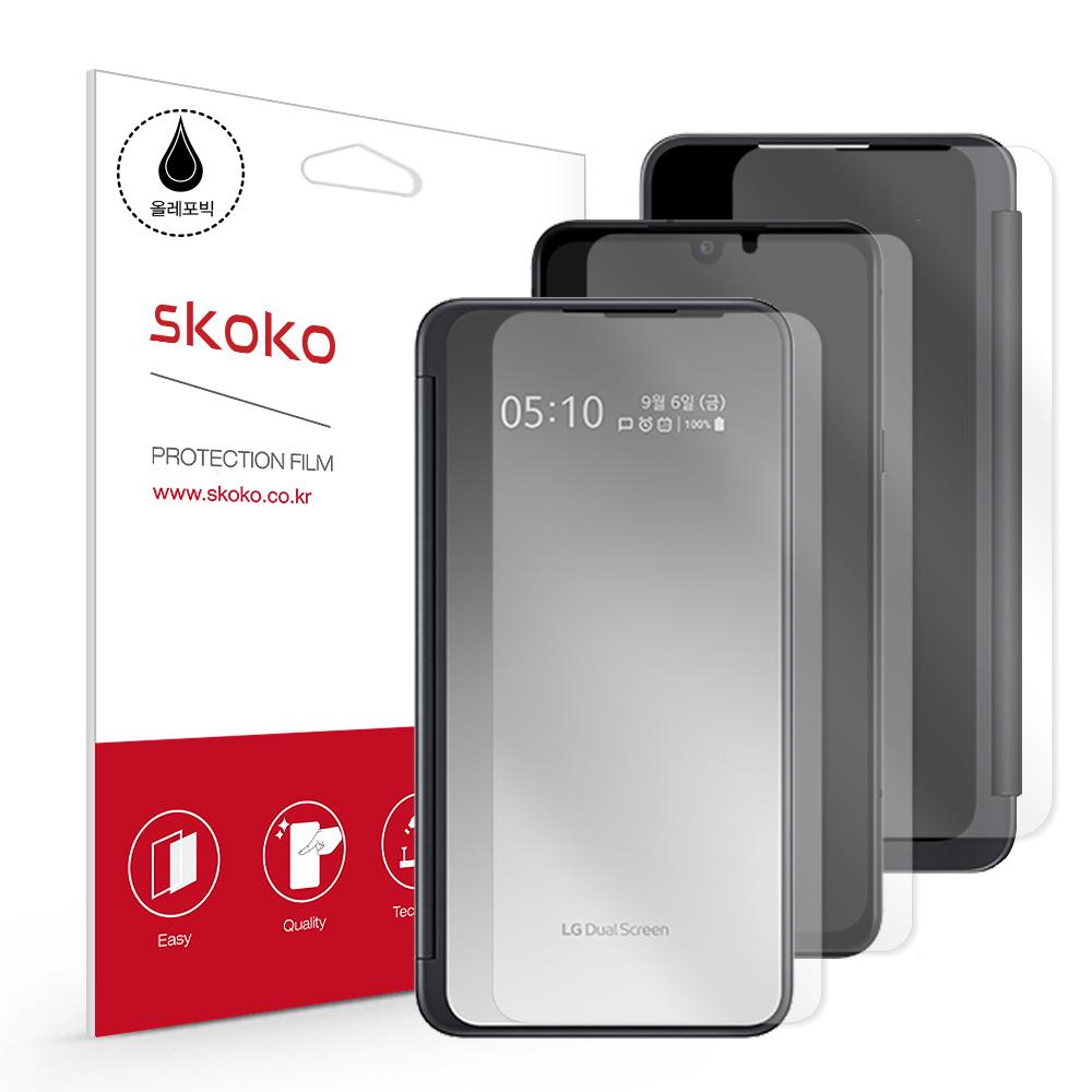 스코코 LG V50S ThinQ 액정 + 듀얼스크린 외부보호필름 3종, 단품