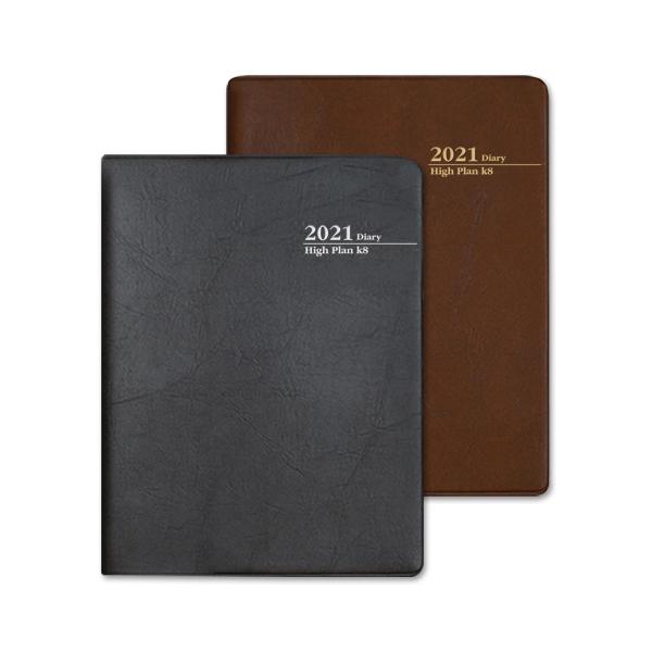 2021 양지 하이플랜k8 다이어리 스케줄러 인쇄가능, 블랙