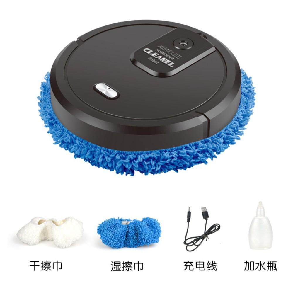 자동 저렴한 로보트 원룸 미니 인공지능 스팀 로봇청소기 물걸레, B