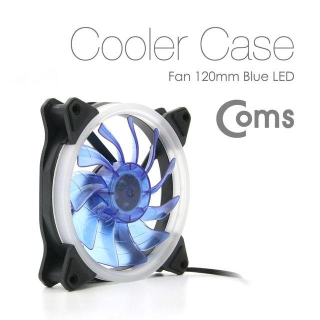 Coms 쿨러 케이스용 CASE 120mm Blue LED, 상세페이지참조()