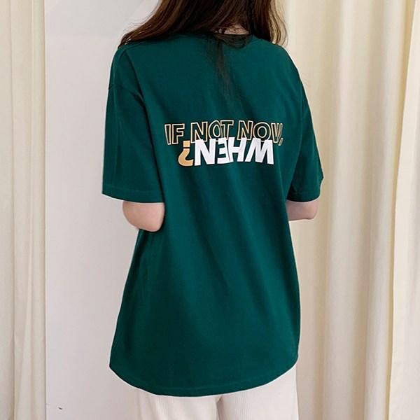 티데일리 남녀공용 이프나우 오버핏 반팔 티셔츠
