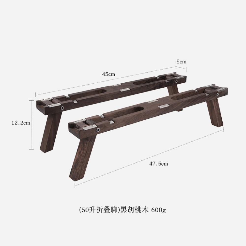 스노우피크 쉘프컨테이너 테이블 쉘컨테이블 전용 슬라이드 우드 테이블 캠핑 ug-025g ug-055g, 50 리터 접이식 발 블랙 월넛 TW-0503