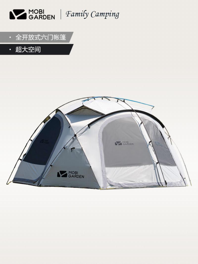 대형 돔 쉘터 리빙쉘 터널 텐트 장박텐트 야외 하이킹 캠핑 바베큐 홈 대형 공간 방풍 방수 환기 및 선 스크린 텐트, ROYAL CASTLE 로얄 캐슬 천장