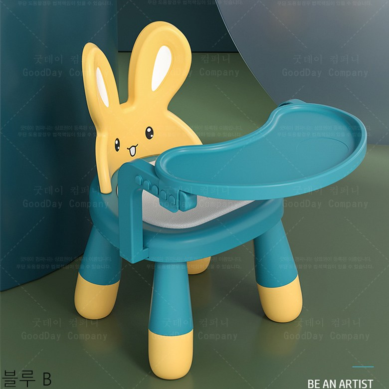 굿데이 컴퍼니 아기 다용도 식탁 의자 가정용 어린이 tETCY04, 블루 B