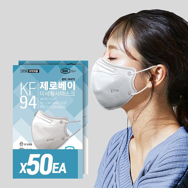 제로베이 KF94 마스크 새부리형 화이트 50매, 단품