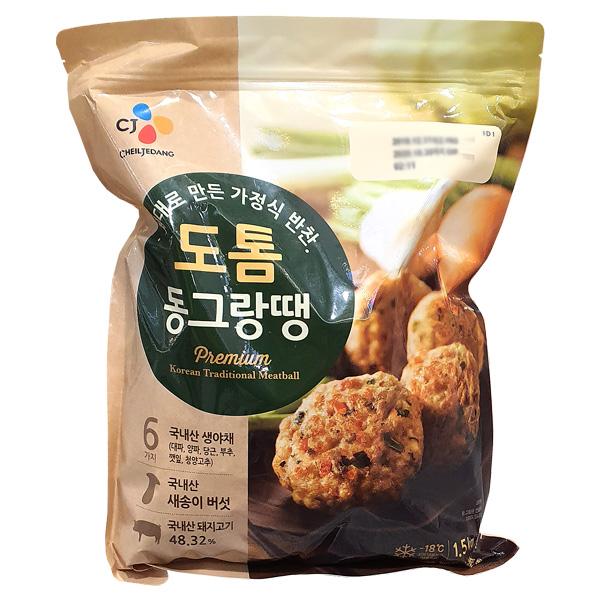 코스트코 CJ 도톰 동그랑땡 1.5kg 명절 냉동 식품, 1개