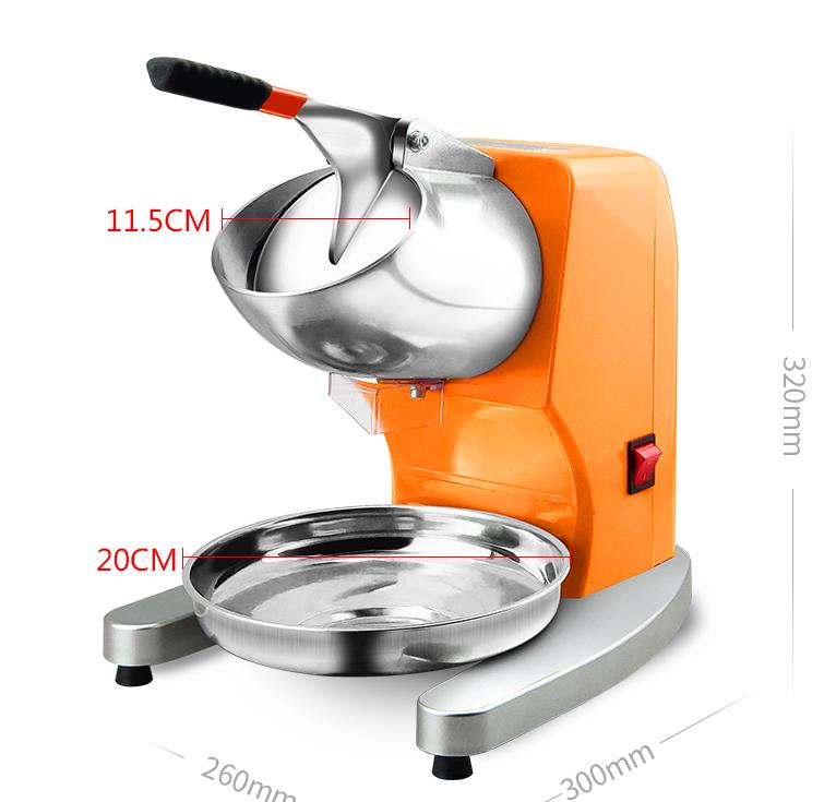 업소용 눈꽃빙수기 빙삭기 업소용 팥빙수기 95kg~hr, 주황색 (더블 나이프 및 더블 커버)