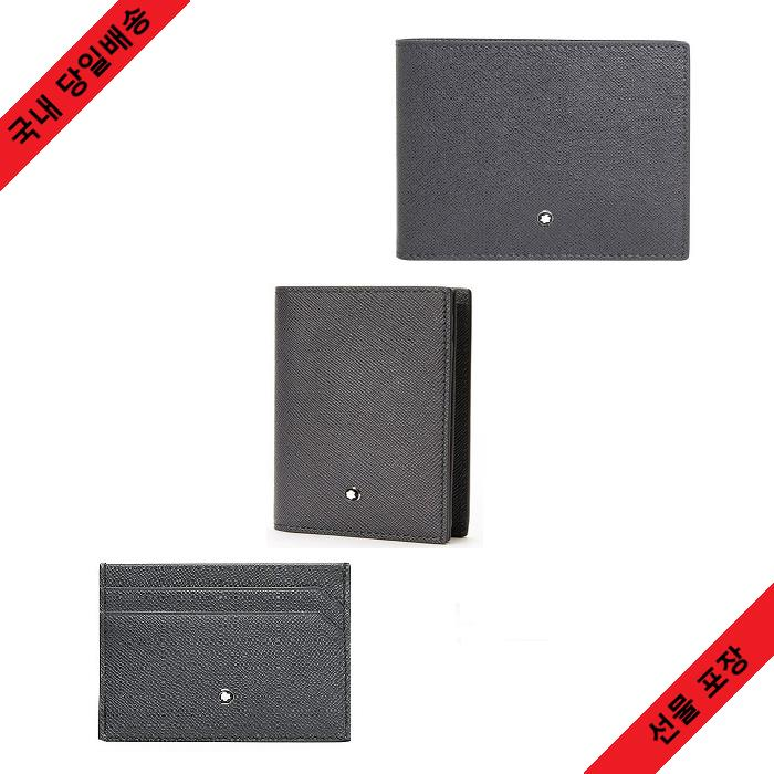 몽블랑(montbalanc) 사토리얼 남성지갑 명함 카드 지갑 다크그레이(당일 배송)