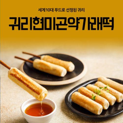 푸른떡집 다이어트 귀리 현미 곤약 가래떡 1kg 식사대용 개별포장, 1개