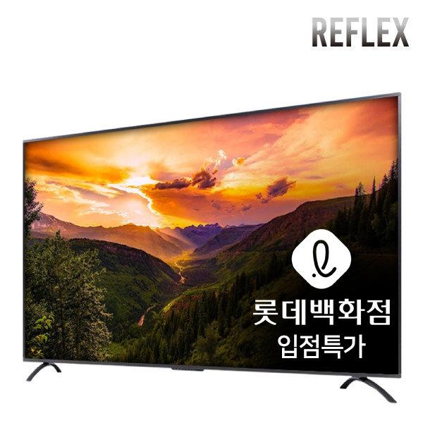 리플렉스 75인치 TV 4K HDR UHD 삼성 무결점패널 R75UHD, 방문설치, 스탠드형