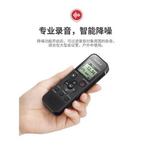 초 소형 볼 펜 녹 음 기 취 원터치 소니 레코딩펜 ICD-PX470 프로 고화질 소음학, 01 [공식표준] 배합+순풍+충전세트+내녹선, 01 블랙, 01 4GB