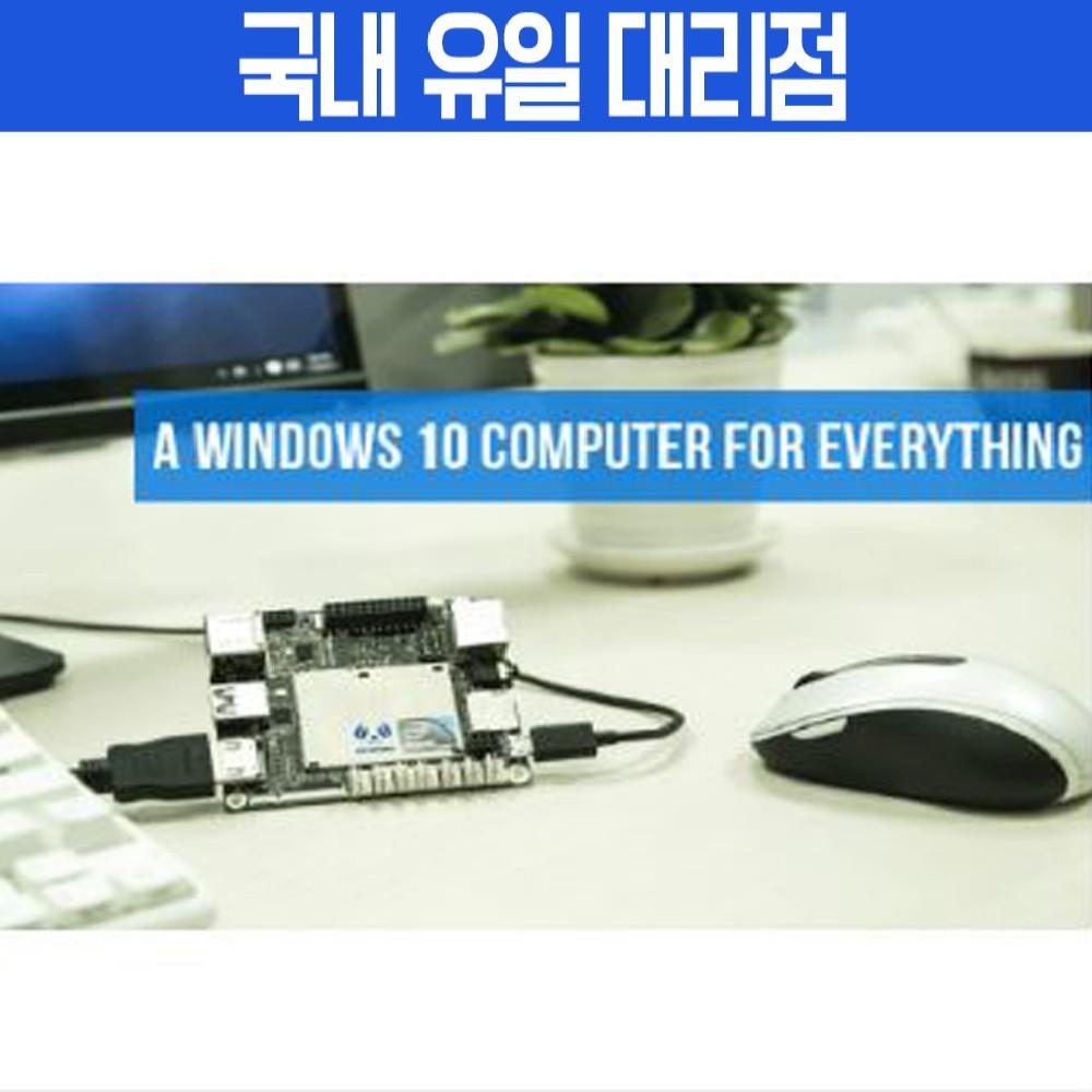 라떼판다-2G 32GB 윈도우10 라이센스 미포함[독점 공식대리점] [DFR0444] 미니PC 산업용pc 초소형pc latte..., 옵션없음