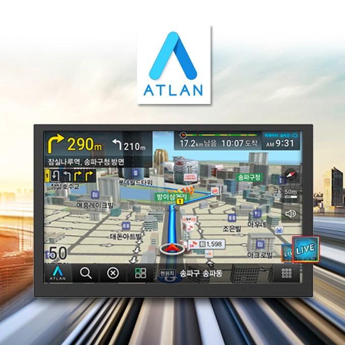 9인치 네비게이션 N90 아틀란5 3D 양방향미러링 AVOUT가능 HD-DMB 아이폰미러링가능 평생무료업데이트, N90(거치대/시거잭/DMB안테나포함)+미러링동글